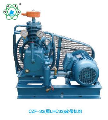 CZF-33(原VLH33)
