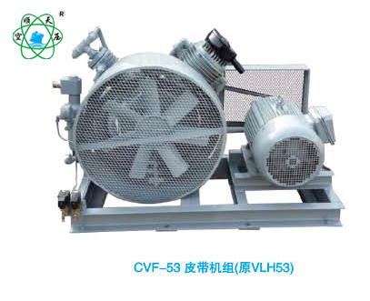 CVF-53(原VLH53)