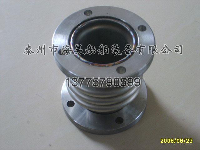 S5000684