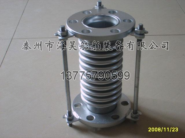 S5000698