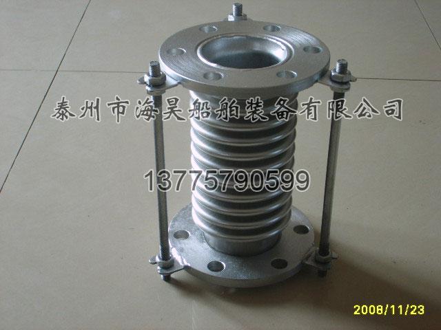 S5000699