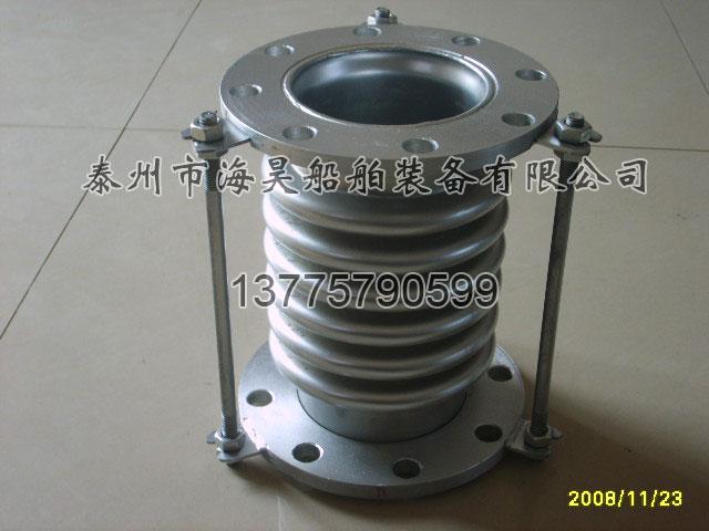 S5000701