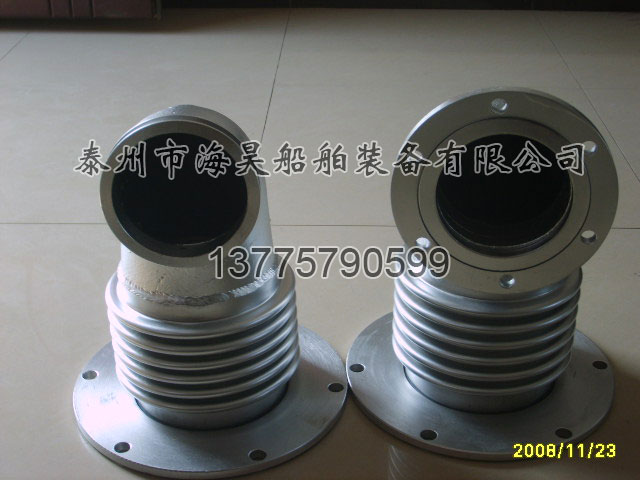 S5000703