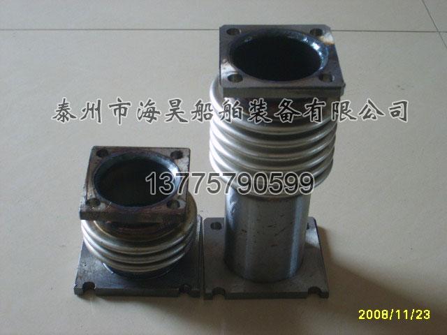 S5000706