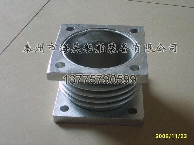 S5000709